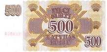 Латвия: 500 рублей 1992 г.