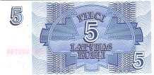 Латвия: 5 рублей 1992 г.