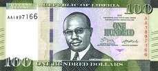 Либерия: 100 долларов 2016-17 г.