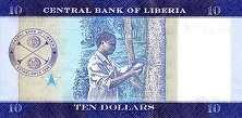 Либерия: 10 долларов 2016-17 г.