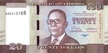 Либерия: 20 долларов 2016-17 г.