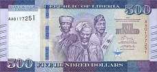 Либерия: 500 долларов 2016-17 г.