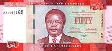 Либерия: 50 долларов 2016-17 г.