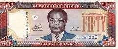 Либерия: 50 долларов 2003-11 г.