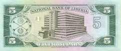 Либерия: 5 долларов 1991 г.