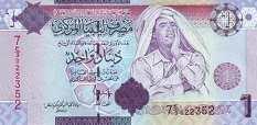 Ливия: 1 динар (2009 г.)
