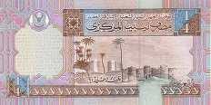 Ливия: 1/4 динара (2002 г.)