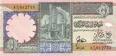 Ливия: 1/4 динара (1991 г.)