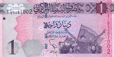 Ливия: 1 динар (2013 г.)