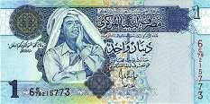 Ливия: 1 динар (2004 г.)