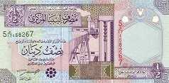 Ливия: 1/2 динара (2002 г.)