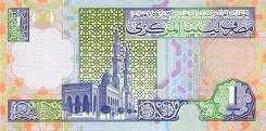 Ливия: 1 динар (2002 г.)