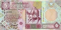 Ливия: 5 динаров (2002 г.)