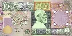 Ливия: 10 динаров (2002 г.)