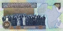 Ливия: 20 динаров (юбилейная) 2002 г.