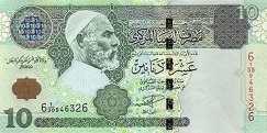 Ливия: 10 динаров (2004 г.)
