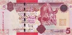 Ливия: 5 динаров (2009 г.)