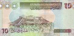 Ливия: 10 динаров (2009 г.)