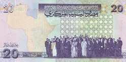 Ливия: 20 динаров (2009 г.)