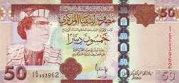 Ливия: 50 динаров (2009 г.)