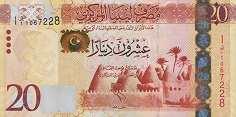 Ливия: 20 динаров (2013 г.)