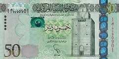 Ливия: 50 динаров (2013 г.)