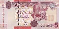 Ливия: 5 динаров (2012 г.)