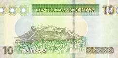 Ливия: 10 динаров (2012 г.)