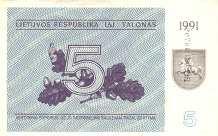 Литва: 5 талонов 1991 г. (с текстом)