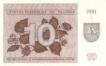 Литва: 10 талонов 1991 г. (с текстом)