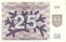 Литва: 25 талонов 1991 г. (с текстом)