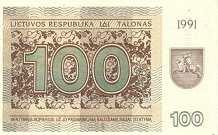 Литва: 100 талонов 1991 г. (с текстом)