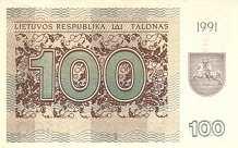 Литва: 100 талонов 1991 г. (без текста)