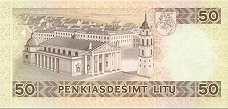 Литва: 50 литов 1993 г.