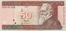 Литва: 50 литов 1998 г.