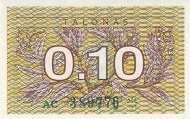 Литва: 0,10 талона 1991 г. (без текста)
