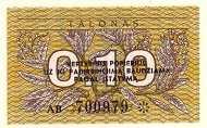 Литва: 0,10 талона 1991 г. (с текстом)