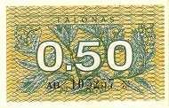Литва: 0,50 талона 1991 г. (без текста)