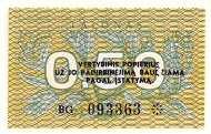 Литва: 0,50 талона 1991 г. (с текстом)