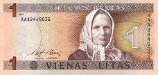 Литва: 1 лит 1994 г.