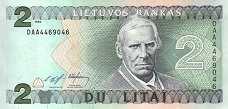 Литва: 2 лита 1993 г.