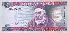 Литва: 5 литов 1993 г.