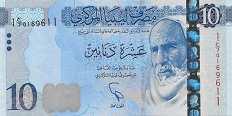 Ливия: 10 динаров (2015 г.)