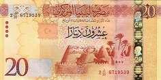 Ливия: 20 динаров (2016 г.)