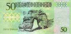 Ливия: 50 динаров (2016 г.)