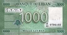 Ливан: 1000 ливров 2011-16 г.