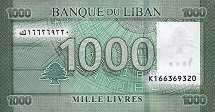 Ливан: 1000 ливров 2016 г.