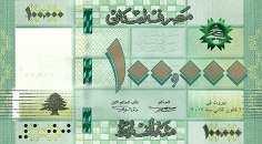 Ливан: 100000 ливров 2017 г.