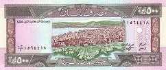 Ливан: 500 ливров 1988 г.