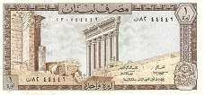 Ливан: 1 ливр 1964-80 г.
